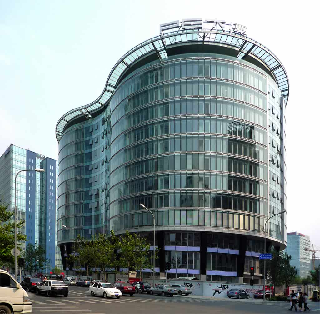 Beijing high tech park Architecture high tech